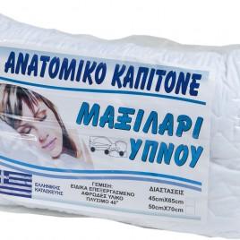 ΜΑΞΙΛΑΡΙ ΑΝΑΤΟΜΙΚΟ